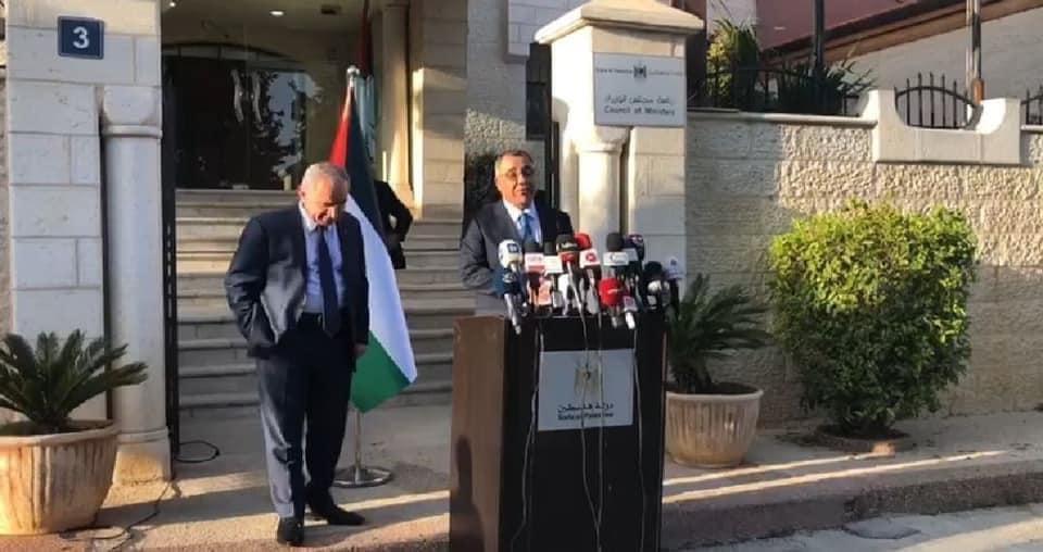 الاراضي الفلسطينية