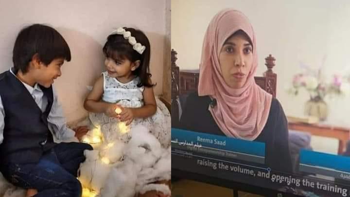 الصحفية ريما سعد وطفليها (الصورة: Twitter)
