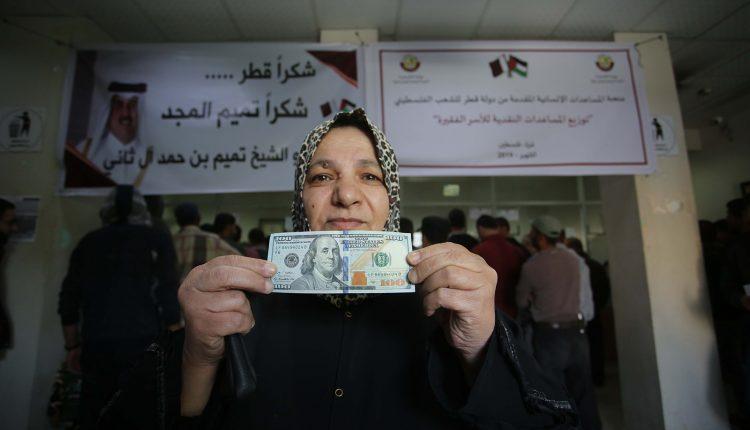 الأمم المتحدة ستوزع المساعدة القطرية لغزة يوم الإثنين