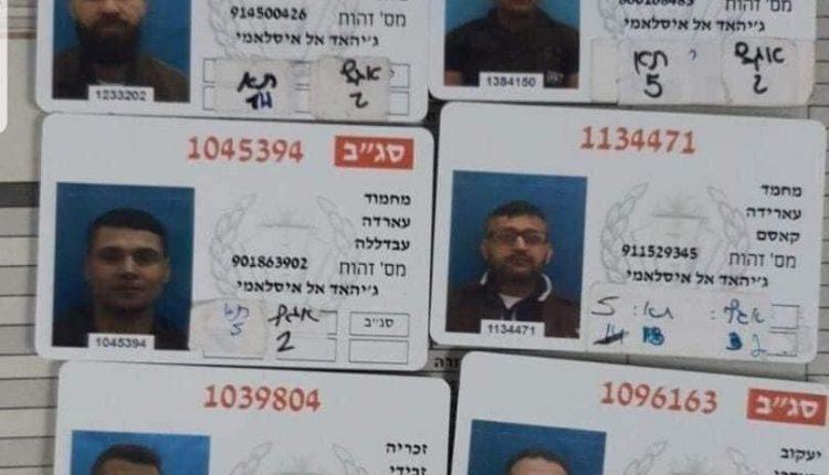 فشل أمني واستخباري.. ستة فلسطينيين هربوا من سجن اسرائيلي شديد الحراسة